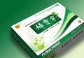 chinois pilules à base de plantes pour le désinfectant vagin vierge