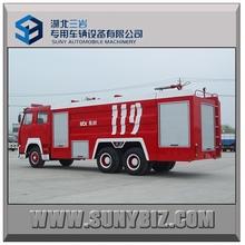 SINOTRUK STYLE 10000-15000L 6x4 civil water tender fire truck fire engine
