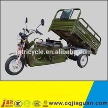 JG150ZH Small Tipping 150cc Three Wheel Motorcycle