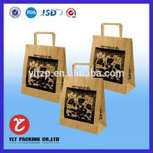 China Manufacturer custom made brown kraft Paper Bag for shopping
