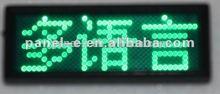 indoor high brightness factory sale 2015 shenzhen panels LED badge reel B1236TSG