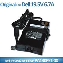 7.4*5.0mm mini laptop ac/dc adapter for dell 130w 19.5v 6.7a FA130PE1-00