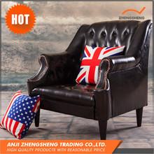 Best Price New Design Single Seater Sofa