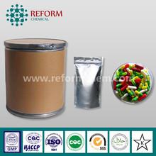 S-Carboxymethyl-L-Cysteine (SCMC) CAS NO: 638-23-3High purity Best price Tryptophan//Serine//Valine//Leucine//Carnitine//BCAA