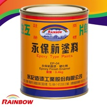 EXCELLENT EPOXY PROTECTIVE ALLOY COATING PRIMER FOR STAINLESS STELL