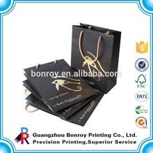 Alibaba Trade Assurance guarantee coated paper bag packaging
