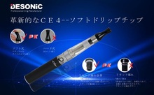 Health and huge smoking cigarette ego ce4 hookah pen style