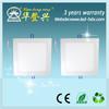 2015 cheap energy saving wholesale mini solar panel for led light 9w