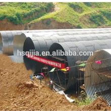 galvanized corrugated steel pipe, CSP culvert, CSP culvert arch plate