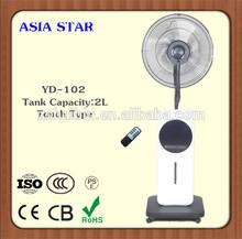Mutil-Function Mist Cooling fan/Cool Water Mist Fan/220V Stand Fan
