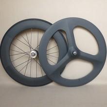 700C engins fixes roues Tri rayons + R88C 88 mm roue de pneu de carbone 3 K matt