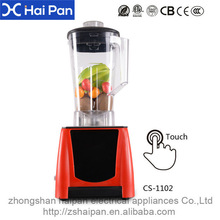 New promotional gift electric fruit juice plastic jar electric multipurpose blender