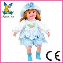 2015 nuevo diseño de silicona muñeca reborn molde utilizado real muñeca muñeca de trapo