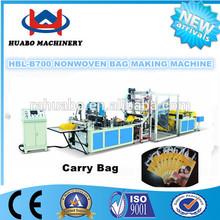 Huabo Machinery Ultrasonic non-woven bag/nonwoven bag/non woven bag making machine rice bag sewing machine