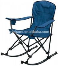 Beach rocking chair with armrest