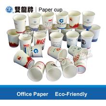 paper cup printing machine price