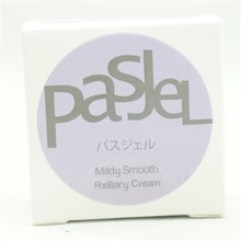Thailand star product! PasJel Mildy Smooth Axillary Cream
