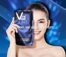Advanced technology Vowoo whitening beauty face mask deep moisturizing facial mask