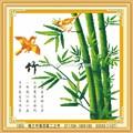 Bambu pontocruz, bordado à mão em ponto de