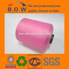 DTY( 1 Heat) 75D 150D 300D polyester high elastic yarn fleece fabric for blankets and sofa...