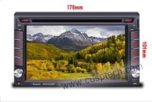 Universal 6.5'' 2 din Car DVD player gloss GPS for Nissan X-TRAIL Qashqai Paladin Livina Sylphy Tiida Sunny x trail Patrol