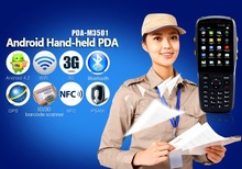 PDA3501 for Supermarket POS, logistics tracking, mobile communications, business data management, service and other fields