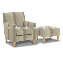 cheap single sofa wooden frame sofa set designs baby sofa chair HDL1670