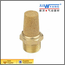 Pneumatic Brass Muffler, Pneumatic Brass Air Silencer