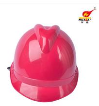 ABS high strength safety helmet/Insulation power V helmet