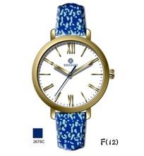 2015 Shisuo new fashion watch for lady
