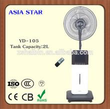 Best Price Remote control Fan/Fan with Spray/Standing Water Fan