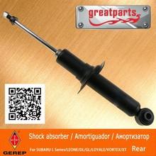 High quality rear RC shock absorber for Subaru L Series/LEONE/DL/GL/LOYALE/VORTEX/XT 21106GA190 21007GA741