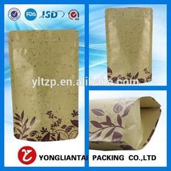 2015 samsonite bags of kraft paper bag made in china
