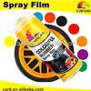 Wholesale plastic coating/spray rubber rubber spray paint film dip