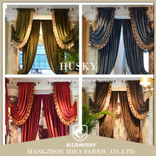 Elegant draperies fabrics and chenille plain style curtain fabrics