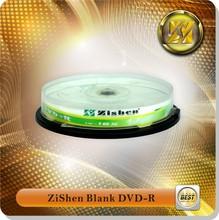 Portable Dvd Cheap Price Dvd-R 4.7Gb 16X Brand Dvd R