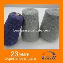 china supplier acrylic yarn aran yarn with competitive price