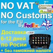 7'' Android 4.4 Car DVD player Gloss gps for Chevrolet Cruze 2008 2009 2010 2011 2012 FM BT SD USB speaker+Reverse function+Canb