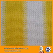 decorative shade cloth