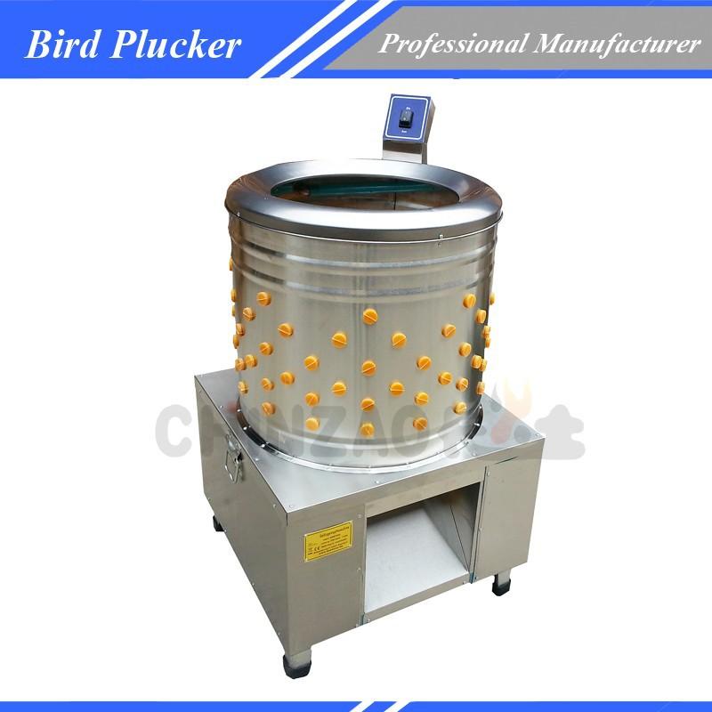 Bird Plucker Hair Plucker Machine Quail Feather Plucker CE Marked CHZ-N60