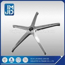 """Standard 7/16""""x7/8"""" (11mm x 25mm) caster socket holes aluminum chair part"""