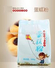 Wheat Flour Packaging Bags /flour Sack
