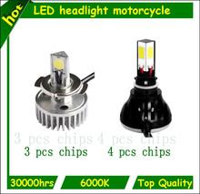 Excellent Inside Fan 1800lm 3 pcs chips and 2200lm 4 pcs chips bajaj pulsar 180 led motorcycle headlight