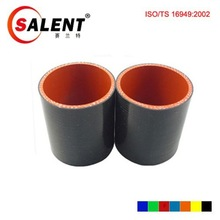 "2"" 51mm Silicone Rubber Hose Straight Coupler Pipe Turbo 4-Ply"