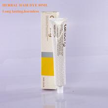 Low ammonia very popular hair color cream permanent hair dye for men 60ml
