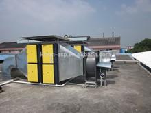 Electrostatic Oil Mist Filter for Commercial Kitchen Emission Control System