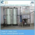 Comercio de garantía del proveedor desionizada equipos de agua para la industria