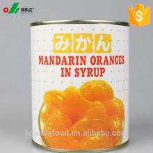 Best quality canned mandarin orange in A10/A9
