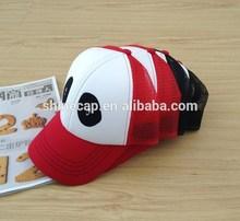 Animal baseball cap Panda cap