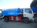 2015 euro iv caminhãodelixo dimensões, dongfeng 3- 4m3 capacidade de caminhãodelixo